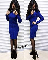Вязанное тёплое платье под горло, размер единый 42-48, фото 3