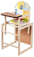 """Деревянный стульчик-столик для кормления """"Разноцветные буквы"""" Наталка"""