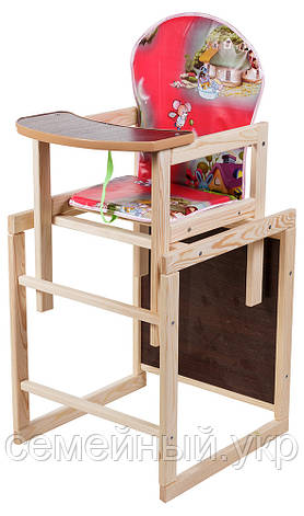 Стульчик для кормления- трансформер. Наталка Зайчик-11 деревянный. Красный (мышки, домики), фото 2