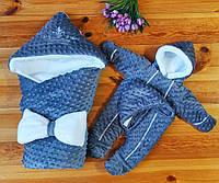 """Набор одежды на выписку """"Царский"""" (конверт, комбинезон, шапочка). Серый, фото 1"""