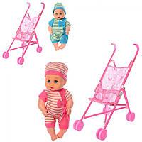 Лялька 27см,коляска прогулянкова,в кульку,18х64х8см №8815(48)