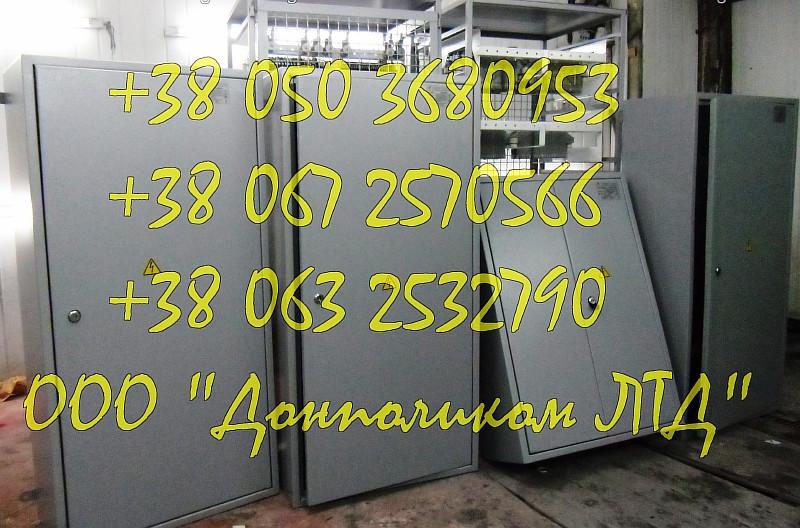 ДКС-160 (ирак.656222.035-22) крановые панели  серии ДКС