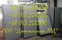 ДКС-160 (ирак.656222.035-22) крановые панели  серии ДКС, фото 1