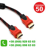 Кабель HDMI-HDMI (V1.4) 15M