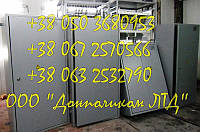 КСДБ-250 У3 (ИРАК 656.222.003-01) крановые панели управления