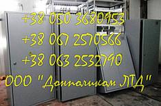 КСДБ-250 У3 (ИРАК 656.222.003-01) крановые панели управления, фото 2