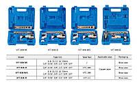 Набор для обработки труб VALUE VFT 808 -MIS (две  планки метр /дюйм  ,один труборез, вальцовка  )