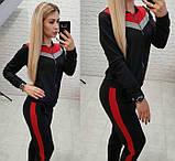 Спортивный костюм из двунитки в расцветках, фото 3