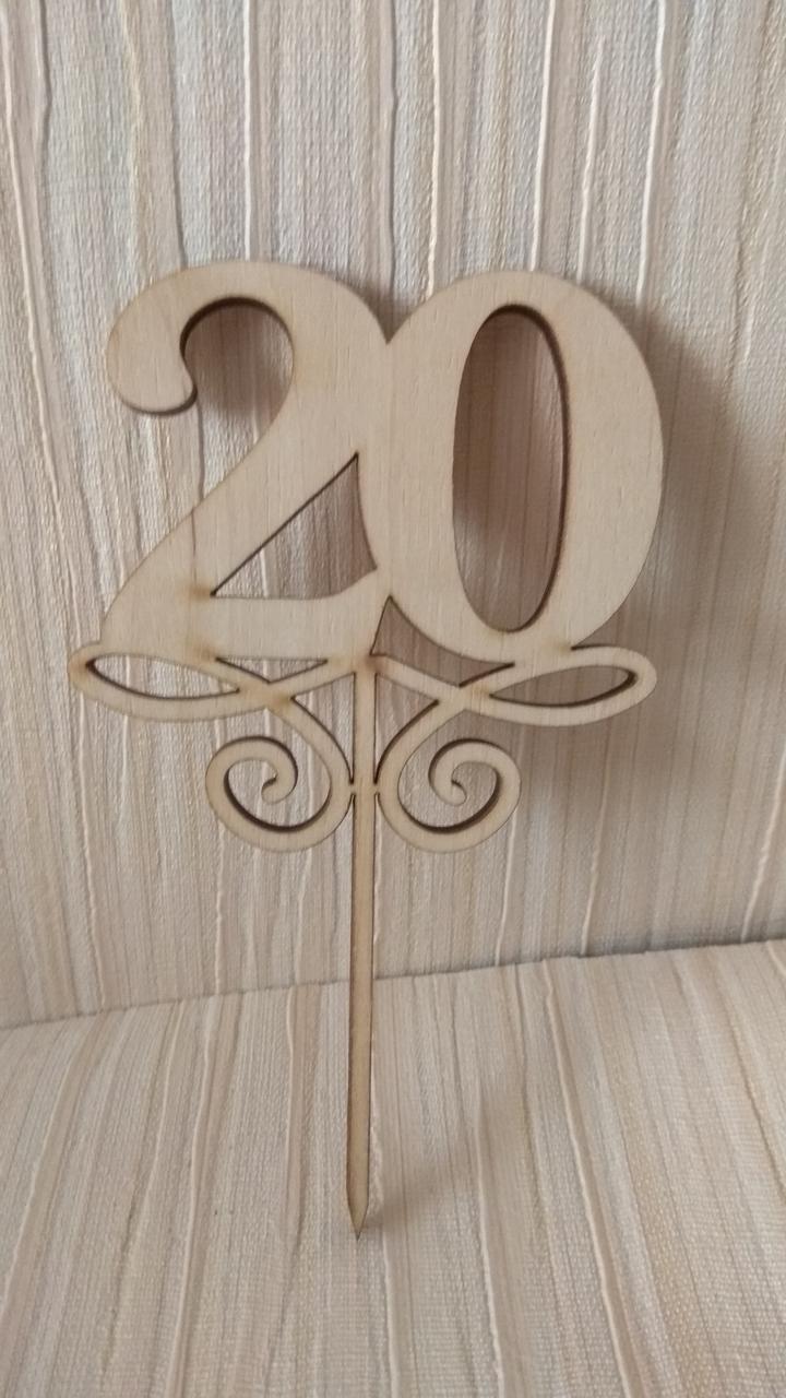 """Топпер""""Цифра 20 """"( для тортов , десертов )"""