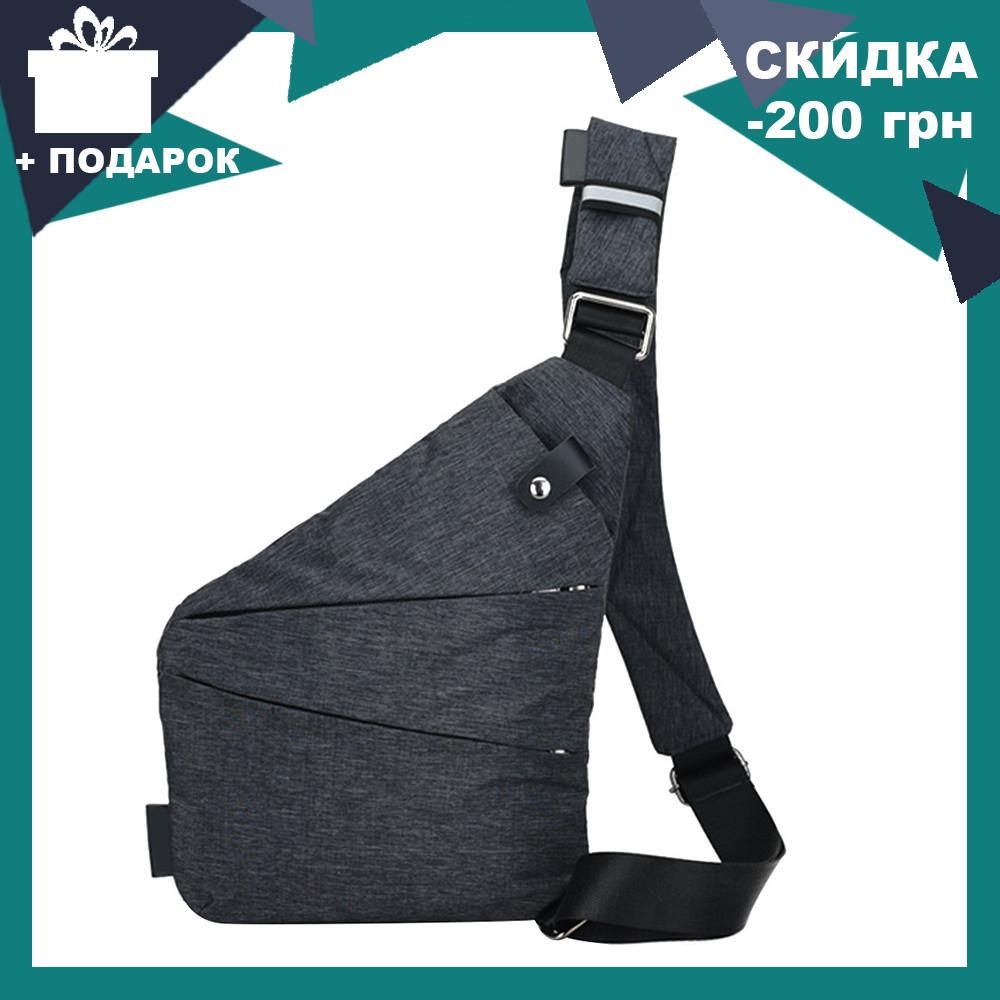 81868b806ccf Мужская сумка Cross Body / Сумка Мессенджер Fino(серый) - Yumi в Мариуполе