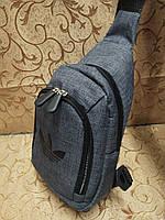 (31*17.5-мал)Барсетка adidas слинг на грудь мессенджер 600d Унисекс/Cумка спортивные для через плечо(ОПТ) , фото 1