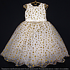 Детское платье бальное Крапинка (Золото) Возраст 4-5 лет.