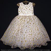 Детское платье бальное Крапинка (Золото) Возраст 4-5 лет., фото 1