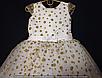 Детское платье бальное Крапинка (Золото) Возраст 4-5 лет., фото 2
