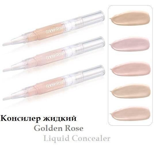 Консилер жидкий Golden Rose Liquid Concealer