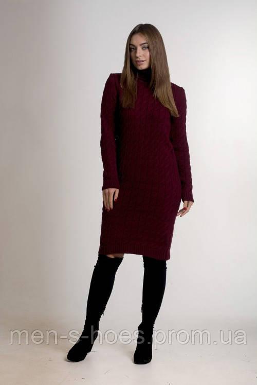 Женское платье утепленное с горловиной однотонное бордовое.