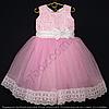 Детское платье бальное Марго (Розовое) Возраст 4-5 лет.