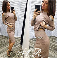 Женский модный костюм свитер+юбка с жемчугом Фабричный Китай качество люкс бежевый