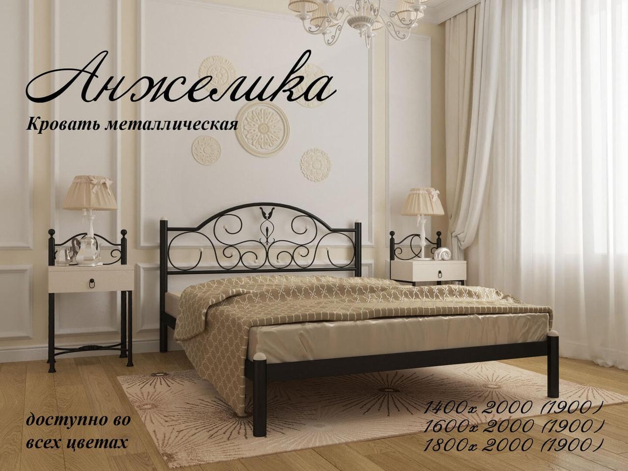 Металлическая кровать Анжелика ТМ «Металл-Дизайн»