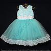 Детское платье бальное Марго (мята) Возраст 4-5 лет.