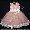 Детское платье бальное Марго (пудровое) Возраст 4-5 лет.