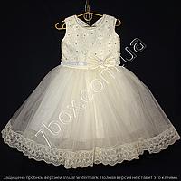 Детское платье бальное Марго (молочное) Возраст 4-5 лет., фото 1