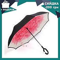Ветрозащитный зонт Up-Brella антизонт Зонт обратного сложения (Розовый цветок), фото 1