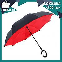 Ветрозащитный зонт Up-Brella антизонт Зонт обратного сложения (Красный), фото 1
