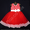 Детское платье бальное Марго (Красное) Возраст 4-5 лет.