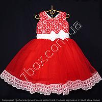 Детское платье бальное Марго (Красное) Возраст 4-5 лет., фото 1