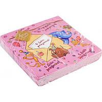 Салфетки столовые ТМ Luxy Веселые зверята (С днем рождения) 3-слойные 20 шт. розовые (15)