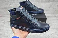 Мужские зимние ботинки Tommy Hilfiger синие (Реплика ААА+)