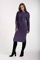 Женское  утепленное облегающее  однотонное  платье цвета джинс., фото 1