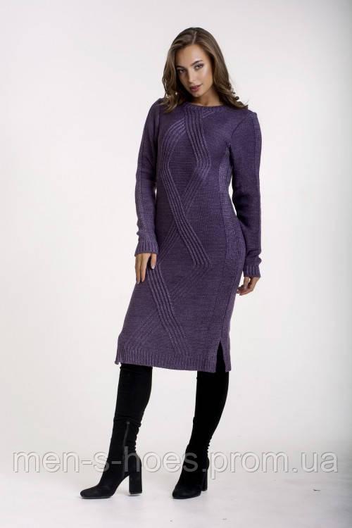 Женское  утепленное облегающее  однотонное  платье цвета джинс.