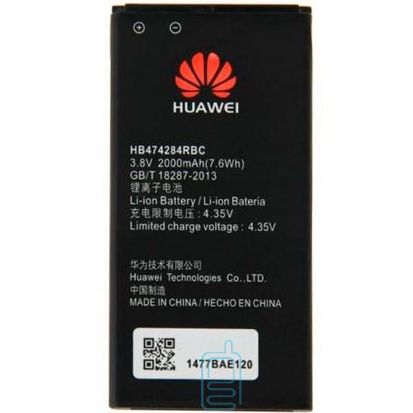 Аккумулятор Huawei HB474284RBC 2000 mAh для C8816 AAAA/Original тех.пакет