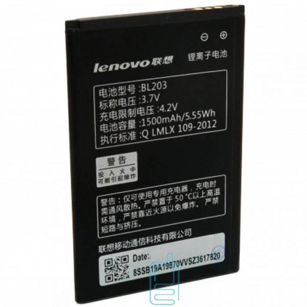 Аккумулятор Lenovo BL203 1500 mAh для A269, A300T, A316, A369 AAAA/Original тех.пакет