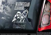 Норвежский элкхаунд стикер