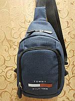 (31*17.5-мал)Барсетка tommy Томм слинг на грудь мессенджер 600d Унисекс/Cумка спортивные для через плечо(ОПТ) , фото 1