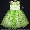 Детское платье бальное Крапинка (Салатовое) Возраст 4-5 лет.