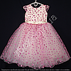 Детское платье бальное Крапинка (Розовое) Возраст 4-5 лет.