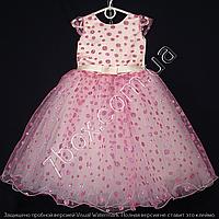Детское платье бальное Крапинка (Розовое) Возраст 4-5 лет., фото 1