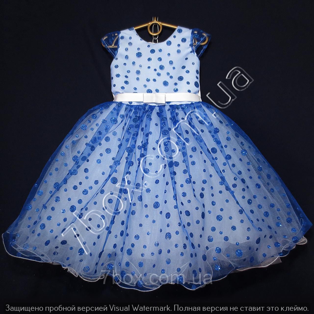 Детское платье бальное Крапинка (Синее) Возраст 4-5 лет.