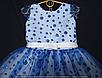 Детское платье бальное Крапинка (Синее) Возраст 4-5 лет., фото 3