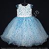Детское платье бальное Крапинка (Голубое) Возраст 4-5 лет.