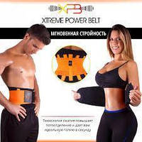 Пояс для похудения Xtreme Power Belt  Экстрим Пауэр Белт