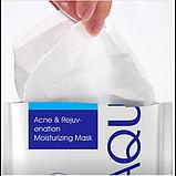 Набор масок для лица 3 шт. Bioaqua Pure Skin Acne - от прыщей и воспалений для проблемной кожи 30g, фото 2