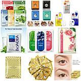 Набор масок для лица 3 шт. Bioaqua Pure Skin Acne - от прыщей и воспалений для проблемной кожи 30g, фото 5