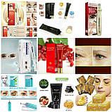 Набор масок для лица 3 шт. Bioaqua Pure Skin Acne - от прыщей и воспалений для проблемной кожи 30g, фото 6
