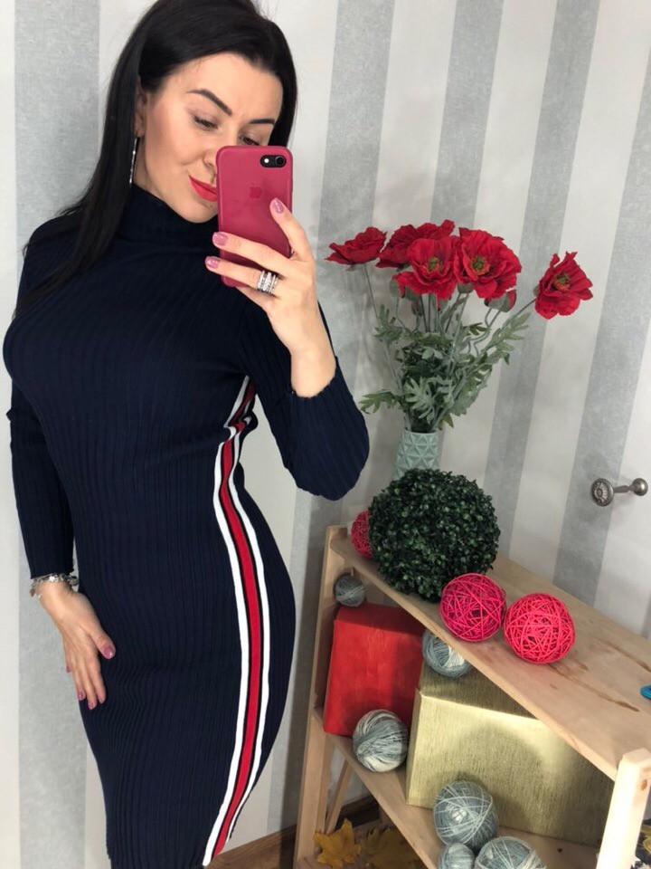 fb3b2ba1dc4 Женское трикотажное платье в рубчик · Женское трикотажное платье в рубчик.  450 грн. Купить сейчас