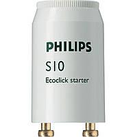 Philips Стартер S10 4-65W